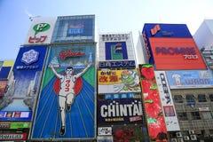 Los anuncios famosos de Dotonbori en Osaka Japan Foto de archivo libre de regalías