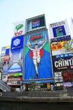 Los anuncios famosos de Dotonbori en Osaka Japan Imagen de archivo