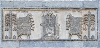 Los 12 apóstoles que adoraban el trono se prepararon para el juicio pasado Imagen de archivo libre de regalías
