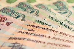 Los billetes de banco rusos Foto de archivo libre de regalías