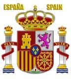 Los brazos de España Fotografía de archivo libre de regalías