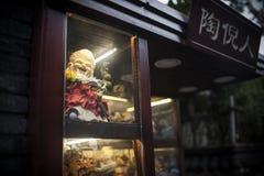 Los chinos almacenan en Sichuan Fotografía de archivo