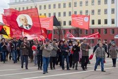 Los ciudadanos rusos celebran el 1 de mayo Foto de archivo libre de regalías