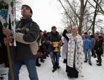 Los cristianos ortodoxos celebran Epithany Foto de archivo libre de regalías