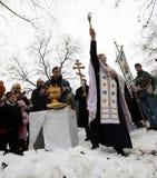 Los cristianos ortodoxos celebran Epithany Fotografía de archivo libre de regalías