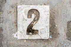 Los dígitos con hormigón en la acera 2 Fotos de archivo libres de regalías