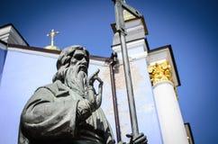 Los diarios de Kiev Imagenes de archivo