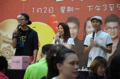 Los discs jockeyes de MediaCorp en Singapur Jurong señalan la etapa de centro de la alameda Fotos de archivo
