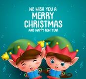 Los duendes de la Navidad vector los caracteres que cantan el villancico de la Navidad en fondo azul ilustración del vector