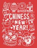 Los elementos chinos del Año Nuevo garabatean la línea dibujada mano icono, eps10 ilustración del vector