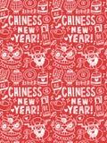 Los elementos chinos del Año Nuevo garabatean la línea dibujada mano icono, eps10