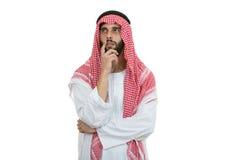 Los emiratos árabes del saudí sirven el pensamiento aislado en un fondo blanco imagen de archivo libre de regalías