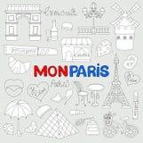 Los iconos fijaron la cocina de París y la cultura moderna tradicional Diseño del edificio del vino de la moda de los iconos de E Imagenes de archivo