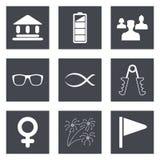 Los iconos para el diseño web fijaron 33 Foto de archivo