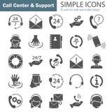Los iconos simples de la ayuda y del centro de atención telefónica fijaron para el web y el diseño móvil ilustración del vector