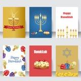 Los iconos tradicionales de los símbolos de la iglesia del judaísmo fijaron el ejemplo del vector libre illustration