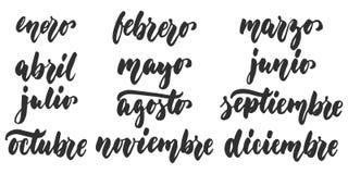 Los meses -几个月用西班牙语,手拉的拉丁字法行情被隔绝 向量例证