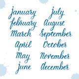 Los meses dan el sistema escrito, enero, febrero, marzo, abril, mayo, junio, julio, agosto, septiembre, octubre, noviembre ilustración del vector
