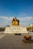 Los monumentos del rey de Corea meridional Fotos de archivo