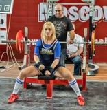 Los 2014 mundiales powerlifting AWPC en Moscú Imágenes de archivo libres de regalías