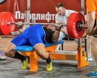Los 2014 mundiales powerlifting AWPC en Moscú Fotos de archivo