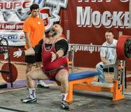 Los 2014 mundiales powerlifting AWPC en Moscú Imagenes de archivo
