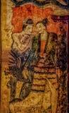 Los murales en la pared, ` de la imagen susurro ` innovador de la cortina de la cortina de la abuelita del ` o del abuelo del ` fotografía de archivo