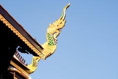 Los Naga cubren en el cielo Fotos de archivo