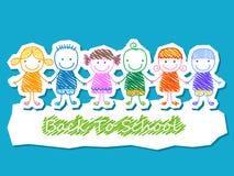 Los niños agrupan, de nuevo a escuela libre illustration