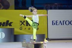 Los niños compiten en la competencia internacional de la Maugli-TAZA en gimnasia Fotos de archivo libres de regalías