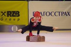 Los niños compiten en la competencia internacional de la Maugli-TAZA en gimnasia Fotografía de archivo libre de regalías