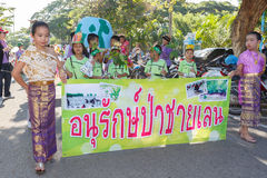 Los niños no identificados desfilan en el día de los deportes de la publicación anual, Tailandia imágenes de archivo libres de regalías