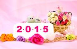 Los osos miran al trasluz en el fondo de la flor del Año Nuevo 2015 con el clippin Imágenes de archivo libres de regalías