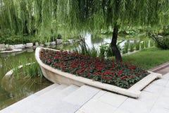 Los paisajes en parque imagen de archivo libre de regalías