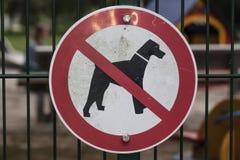 Los perros no se permiten, muestra Imagen de archivo libre de regalías