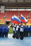 Los portadores de bandera Fotografía de archivo