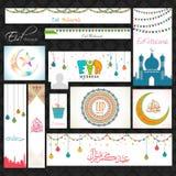 Los posts o el jefe sociales de los medios fijaron para Eid Mubarak ilustración del vector
