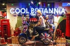 Tienda de Británicos Foto de archivo libre de regalías