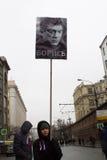 Los retratos de Nemtsov en marcha de luto de Imagen de archivo libre de regalías