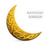 Los saludos de Ramadan Kareem formaron en la luna creciente Imagenes de archivo