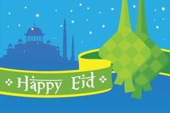 Los saludos felices de Eid Mubarak y celebran Imagen de archivo libre de regalías