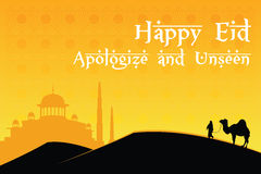 Los saludos felices de Eid Mubarak y celebran Imagen de archivo