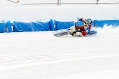 Los semi-finales del campeonato ruso en Ufa en un carretera el hielo en diciembre de 2016 Imágenes de archivo libres de regalías