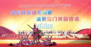 Los shes de la ciudad de Xiamen (ella minoría) que escogen danza del té Imágenes de archivo libres de regalías