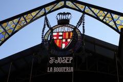 Los sightseeings de la ciudad de Barcelona, España mercado de St José Foto de archivo libre de regalías