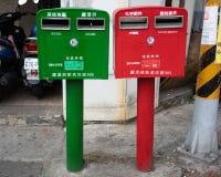 Los taiwaneses icónicos rojos y verdes fijan las cajas en Lugang Taiwán fotos de archivo libres de regalías