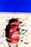 Los titanes de la pared de Shingeki ningún Kyojin Imagen de archivo libre de regalías