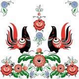 Losange folklorique de peinture de vecteur Photo stock