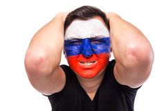 Lose game emotions of  Russian football fan in game supporting of Russia national team Royalty Free Stock Photo
