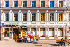 Losev House and library in Arbat street of Moscow Royalty Free Stock Images